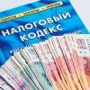 Бывшему бизнесмену придется заплатить в бюджет более 7 млн рублей в Хакасии